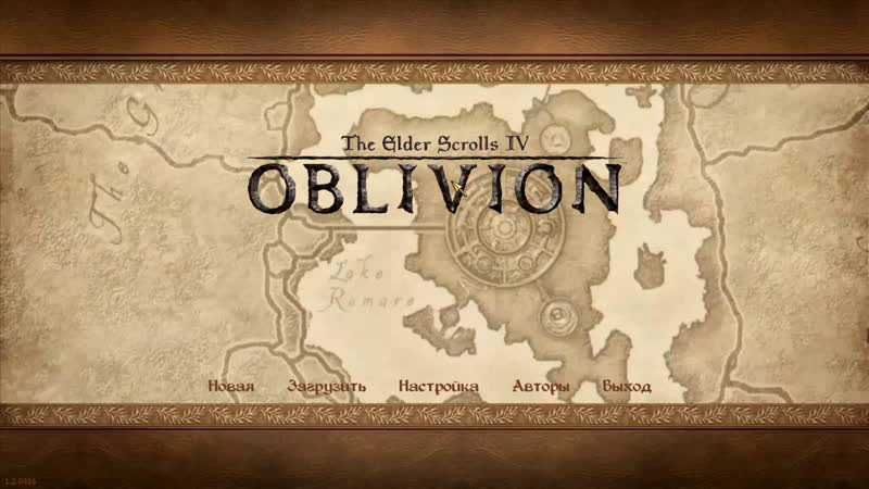 The Elder Scrolls IV: Oblivion. Лорный стрим