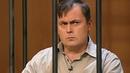 «Суд присяжных» Мужчина наказал непослушную дочь и с особой жестокостью убил ее жениха