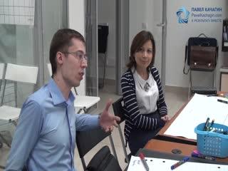 Ценность коуча / инсайты участников /Павел Качагин/