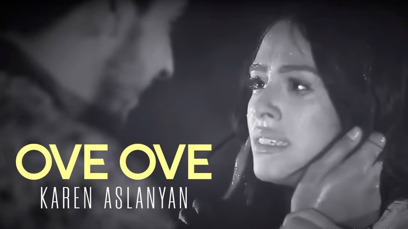 Karen Aslanyan - Ove ove / improvisation / 2019 official music