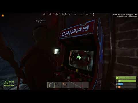 DragonMickey Рекорд Rust в игре CHIPPY Server LOVA RUST