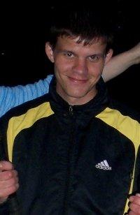Александр Седов, 12 июня 1987, Нижний Тагил, id99801675