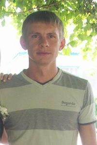 Александр Шкаравецкий, 10 августа 1985, Луцк, id39465590