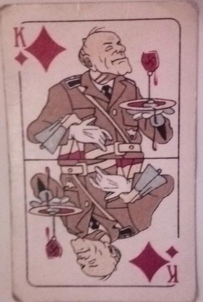 ИГРАЛЬНЫЕ КАРТЫ ИЗ БЛОКАДНОГО ЛЕНИНГРАДА
