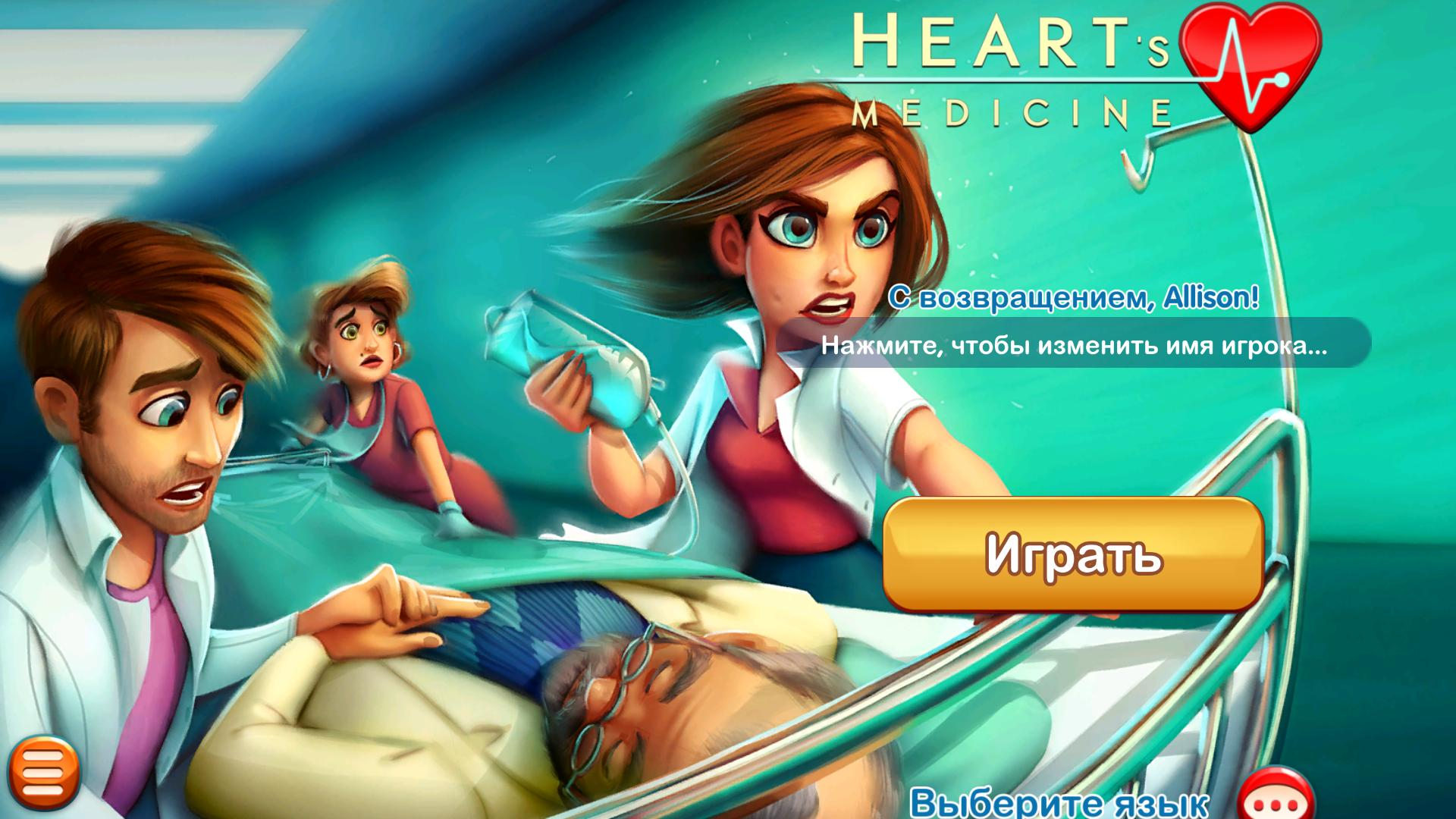 Heart's Medicine: Season One Remastered Edition Multi (Rus)