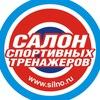 Салон Спортивных Тренажеров   SILNO.ru