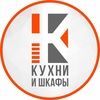 KitchLine | Мебель на заказ в Рязани