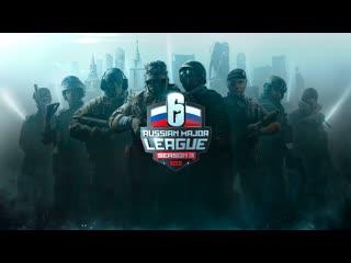 Russian major league | третий сезон | lan-финал | день #2
