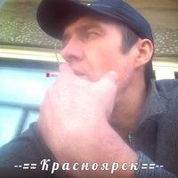 Витя Климов