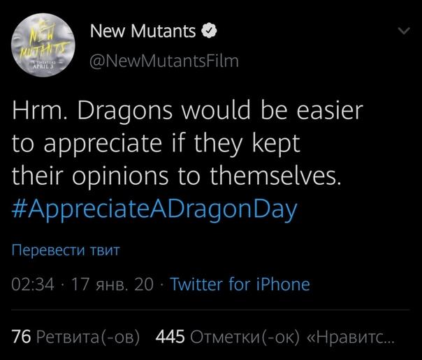Создатели «Новых мутантов», возможно, подтвердили появление дракона Локхида в их фильме «Хм, драконов было бы легче оценить, храни они мнение при себе», написано в