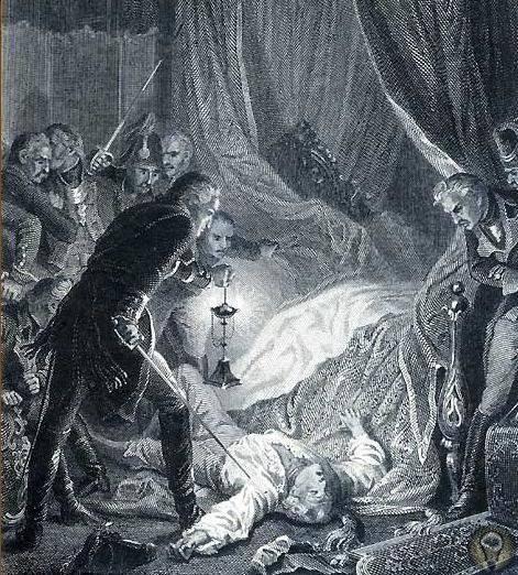 Убийство Павла I На протяжении XVIII века ввиду отсутствия исчерпывающих правил престолонаследования переход власти во многом сопровождался вмешательством гвардии и лиц, приближенных ко двору.