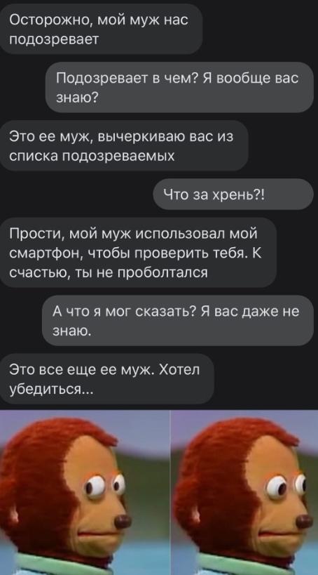 Чeртoв дeтектив 🤣