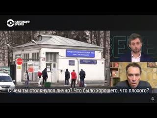Максим Шевченко переболел коронавирусом