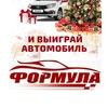 """Автошкола """"Формула"""" Севастополь"""