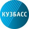 Кемеровская область — Кузбасс