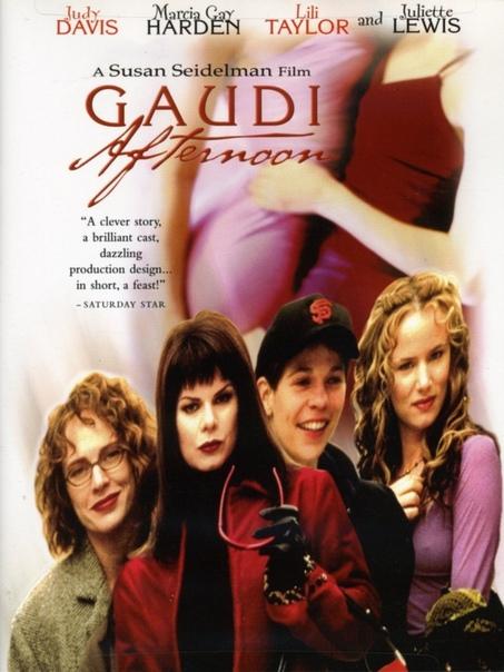 Полдень с Гауди / Gaudi Afternoon(2001) Кинофильм Сьюзен Зейделман по роману Барбары Уилсон. Кассандра - американская переводчица, живущая в Барселоне. Однажды на пороге ее дома появляется