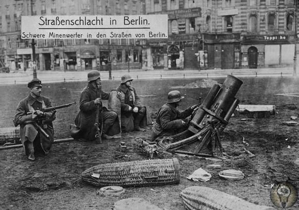Белая гвардия Германии «дикая свора» фрайкоровцев Белые немцы, сколотив добровольческие отряды, взяли верх в гражданской войне 1919 г. и жестоко подавили революцию. По стране прокатилась волна