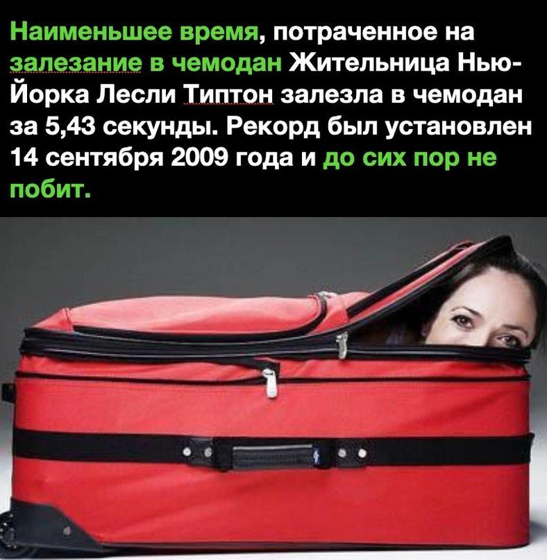 Именно таким методом мы будем все путешествовать ближайшие полгода.