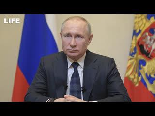 Путин проводит совещание по открытию центров борьбы с CoViD-19