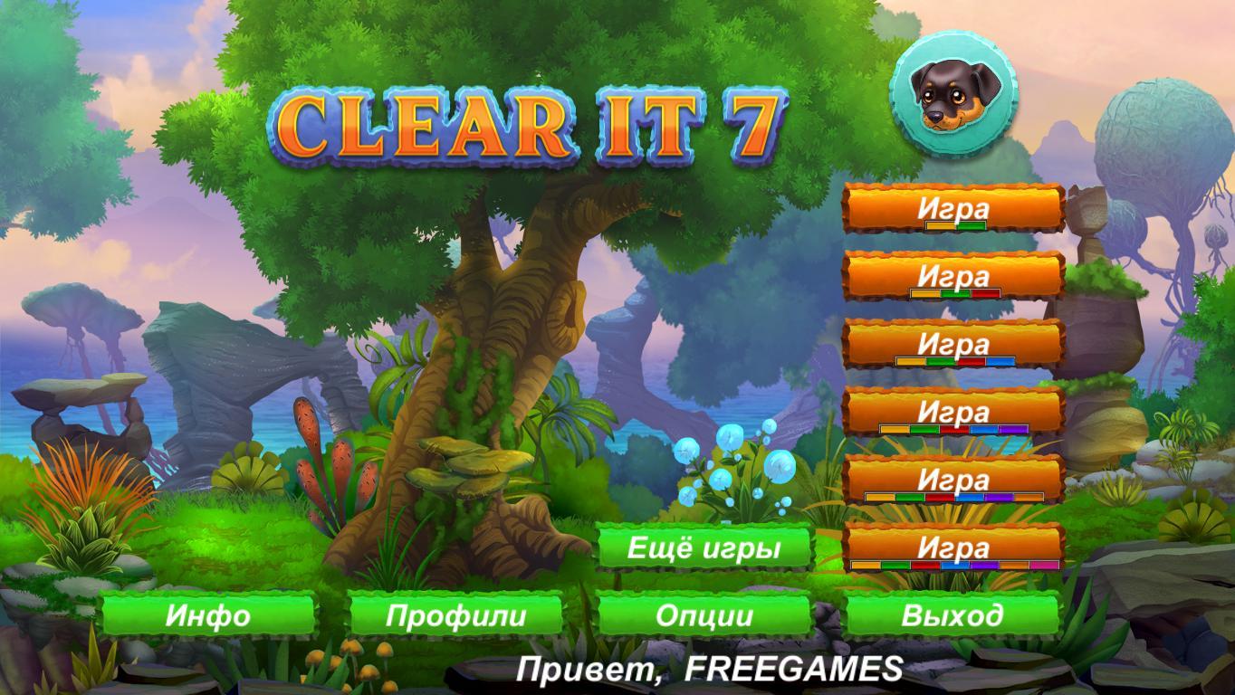 Расчищай 7 | ClearIt 7 (Rus)