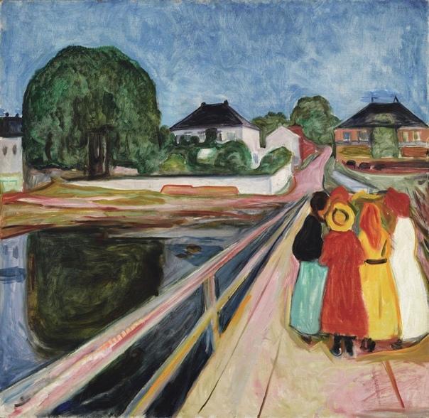 « одного шедевра». «Девушки на мосту», Эдвард Мунк