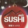 SUSHI mix | Белорецк | Роллы, пицца, лапша wok