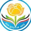 ИРО УР :: Официальная страница