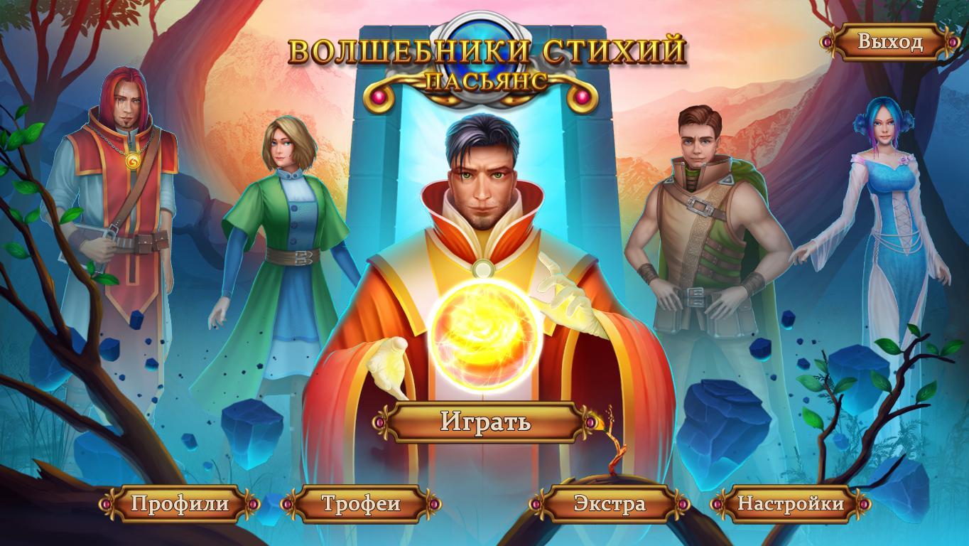 Пасьянс: Волшебники стихий | Solitaire: Elemental Wizards (Rus)