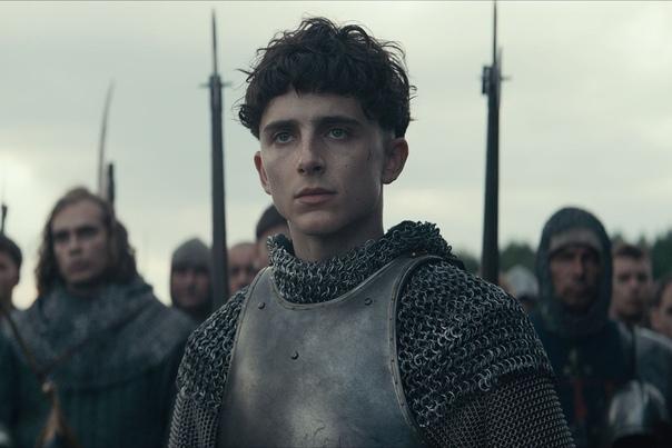 «Король Англии» с Тимоти Шаламе стал доступен на Netflix