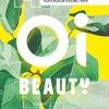 OI BEAUTY| Корейская косметика в Симферополе|