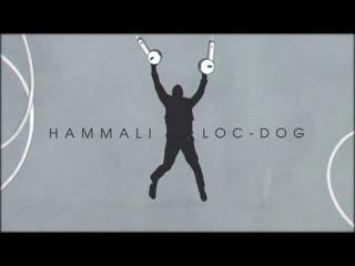 Hammali feat. loc-dog любимая песня [feat.и] i фанклип #vqmusic (хамали, лок дог)