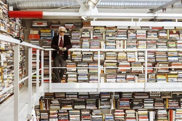 Библиотека Карла Лагерфельда