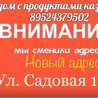 ИринаБолдырева
