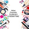 Akbar cosmetics 2-Д-19/1А