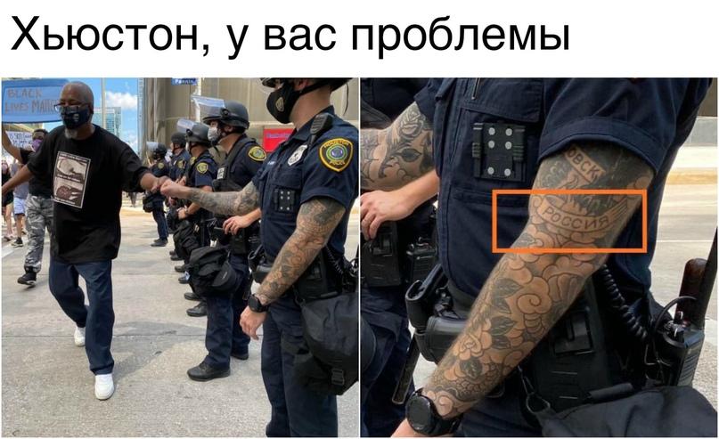 Русские, они повсюду!