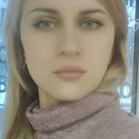 Оля Ландышева