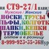 Нурик Мирзоев СТ9-27/1