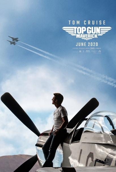 Новый постер боевика «Топ Ган 2: Мэверик»