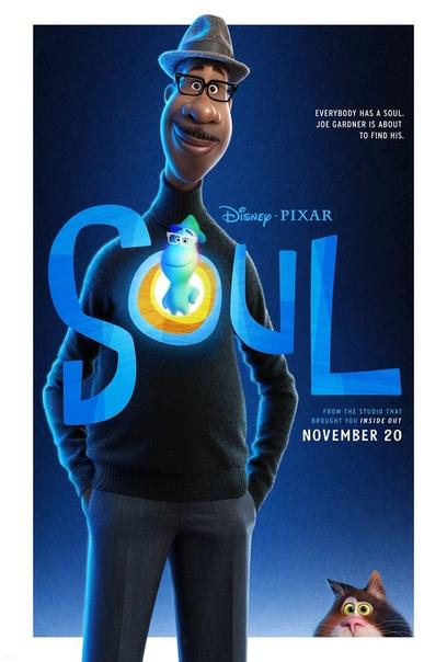 «Душа» от Pixar официально перенесена с июня на 20 ноября Мультфильм «Райя и последний дракон» вместо 25 ноября теперь выйдет 12 марта