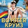 Бар Голубая Устрица - The Blue Oyster Bar (18+)
