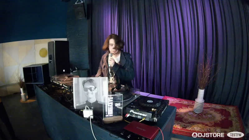 Sovbak Yuebak Radio w/ R. Wrotson