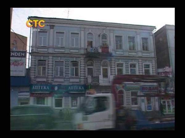 СТС-Курск. Городские истории. Ретроспектива. 14 марта 2014