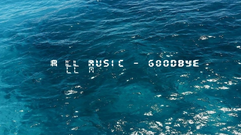 Cage The Elephant - Goodbye. Chill music