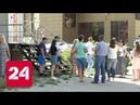 Дежурная часть Омск несостоявшийся отпуск и арест поджигателя Россия 24