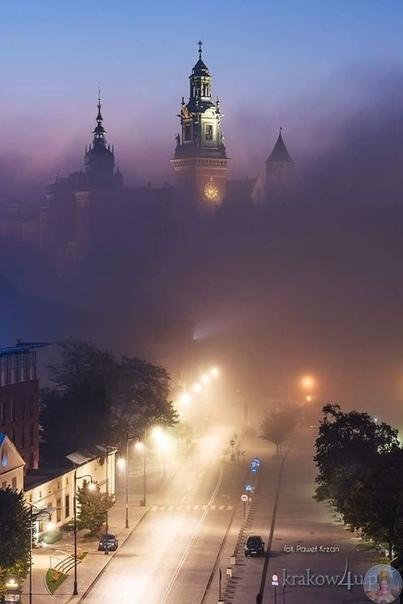 На город опустился туман