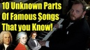 10 Unknown Parts of Songs That you Know Can you recognize them