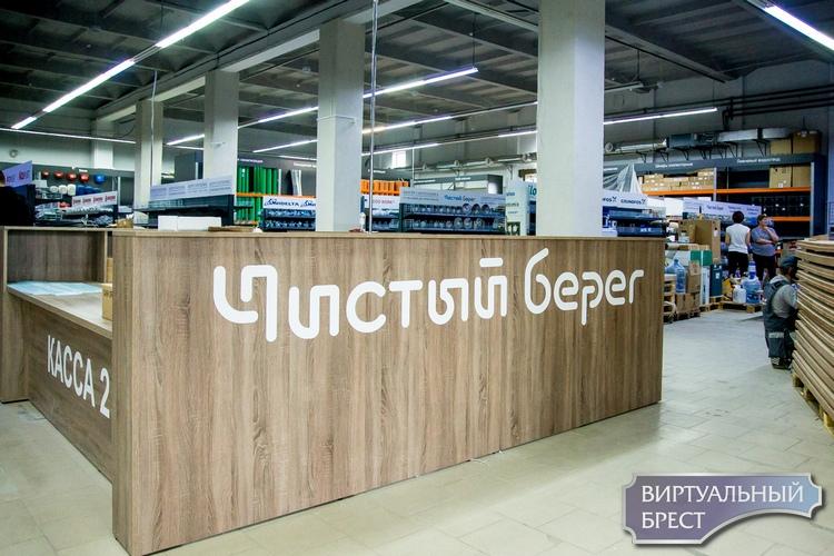 Столичная компания инвестировала в открытие магазина в Бресте $300 тысяч