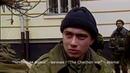 Мы живем одним днем. 7 ВДД в Грозном. Дом Правительства 1995 г.