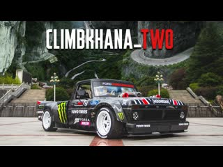 Ken block's climbkhana two914hp hoonitruck on chinas most dangerous road; tianmen mountain
