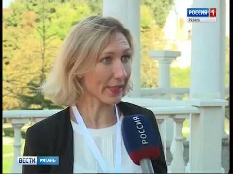 В Рязани открылся молодёжный форум «Россия и Балканы»